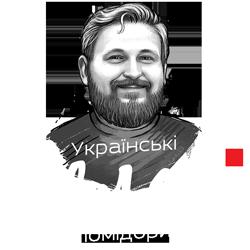 Українські в'ялені помідори